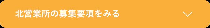 新栄自動車の募集要項をみる / 名古屋市瑞穂区~名古屋市中心部